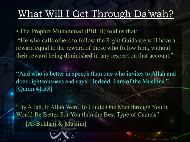 """introduction to prophet muhammad Muhammad a prophet for all humanity introduction ~ 9 ~ this """"hero,"""" the prophet muhammad, arose from the people of makkah bringing with him special divine succour the prayer of abraham was  muhammad a prophet for all humanity 3 a."""