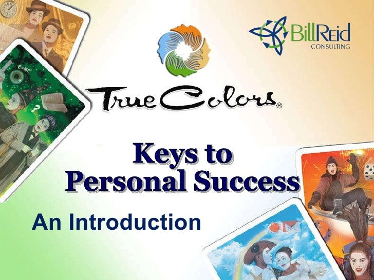 Keys to  Personal Success An Introduction