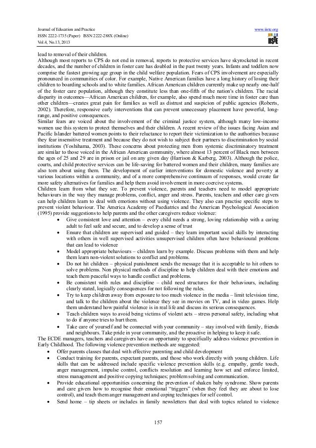 Agression in males essay