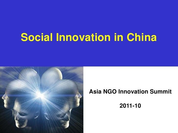 Social Innovation in China             Asia NGO Innovation Summit                      2011-10