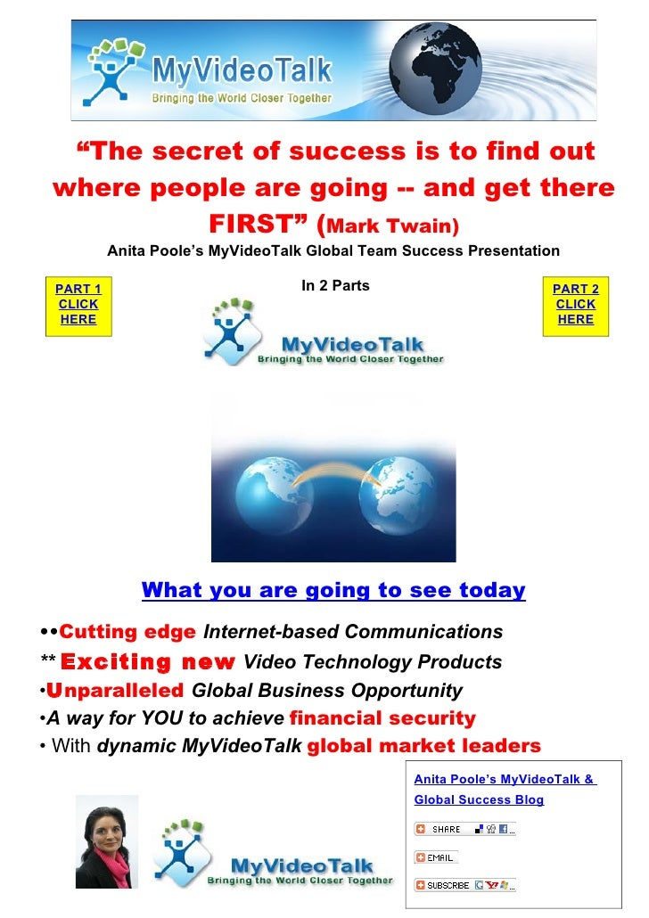 """""""The secret of success is to find out  where people are going -- and get there           FIRST"""" (Mark Twain)           Ani..."""