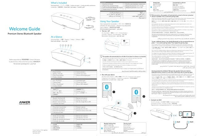 Anker A3143 Premium Bluetooth Speaker User Manual