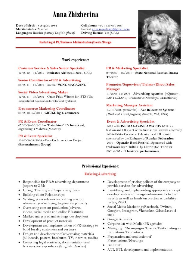 anna zhizherina cv marketing pr business event design red