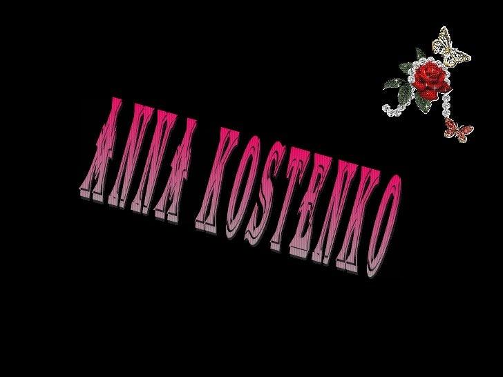 Anna Kostenko nasceu em 1975   em Kiev, Ucrânia, e viveu etrabalhou em Cracóvia, Polónia,    desde 1991. Licenciou-se na  ...
