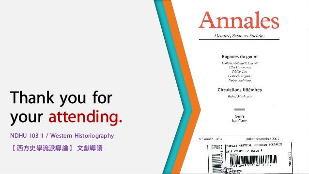 Thank you for your attending. NDHU 103-1 / Western Historiography 【西方史學流派導論】 文獻導讀