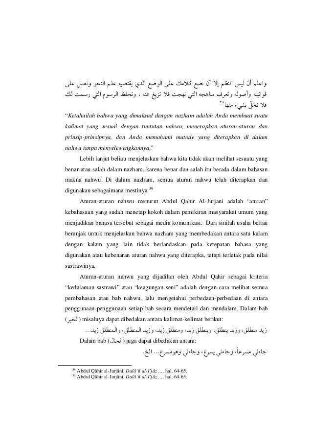 An nazham menurut abdul qahir aljurjani (tugas uas)