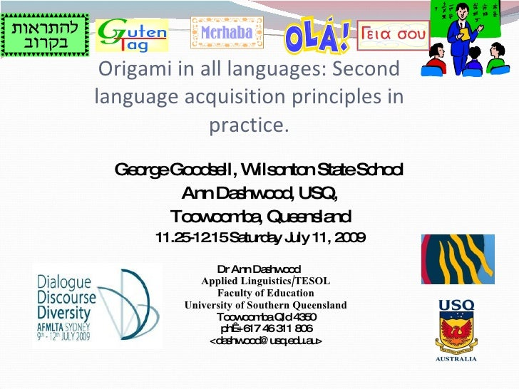 Origami In All Languages - photo#4