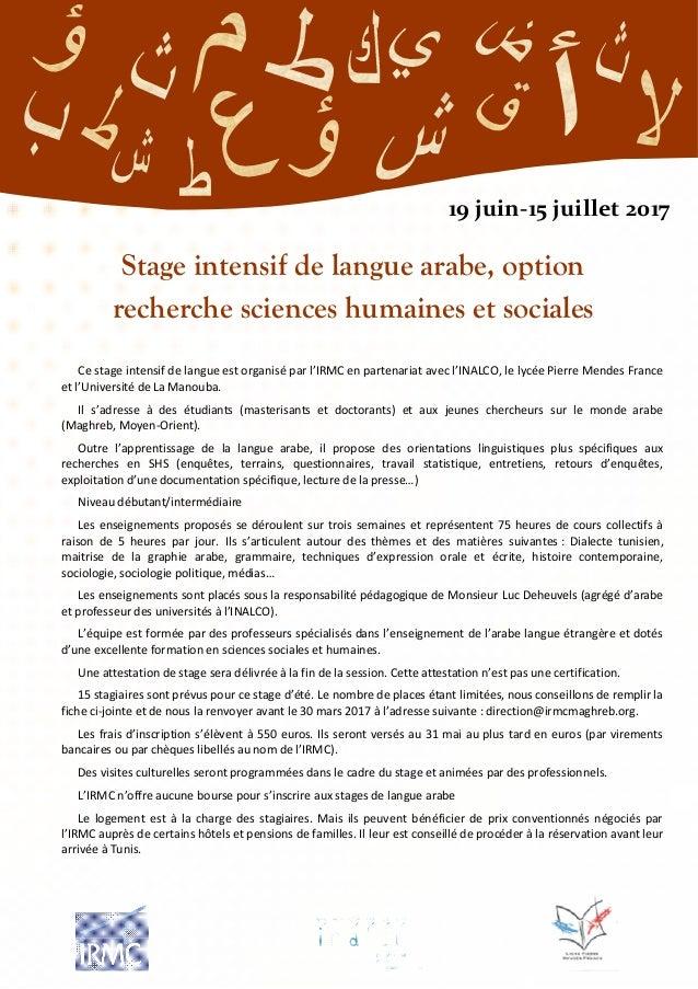 https://image.slidesharecdn.com/annoncestageintensifdelanguearabe2017-170208093623/95/annonce-stage-intensif-de-langue-arabe-2017-1-638.jpg?cb=1486546753
