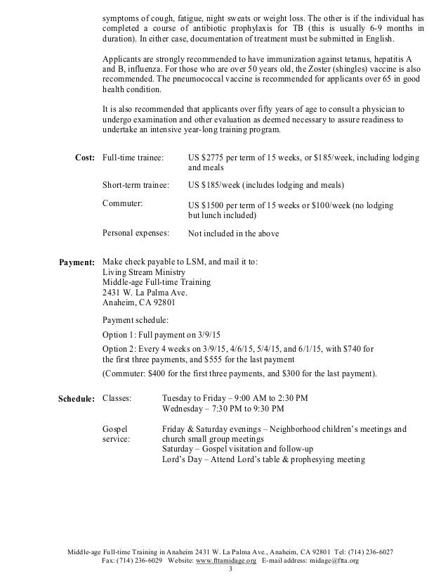 Announcement english _master for spring 2015_ftta-ma