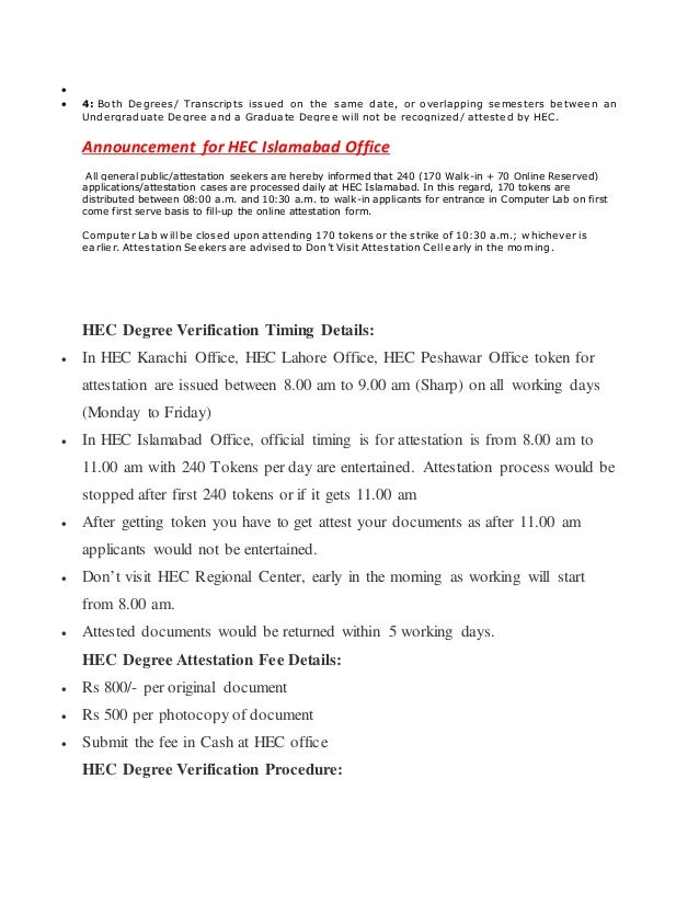 Announcement For Hec