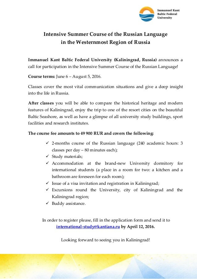Intensive Summer Course of the Russian Language in the Westernmost Region of Russia Immanuel Kant Baltic Federal Universit...