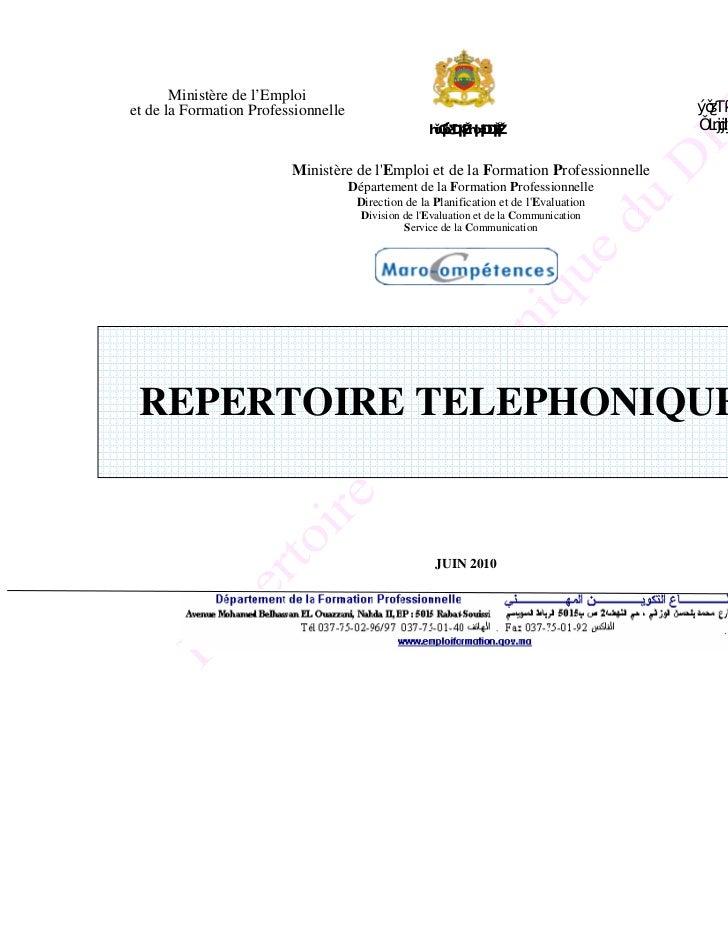 Ministère de l'Emploiet de la Formation Professionnelle                                                       ﻭﺯﺍﺭﺓ ﺍﻟﺘﺸﻐ...