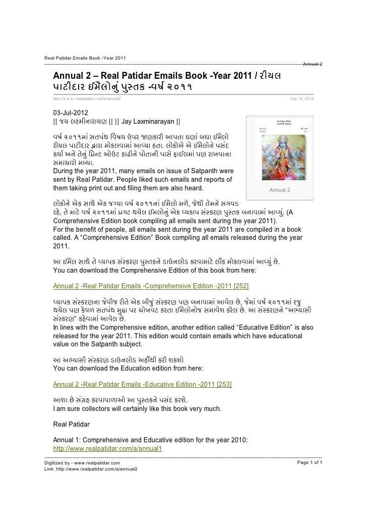 Real Patidar Emails Book -Year 2011                                                                                       ...