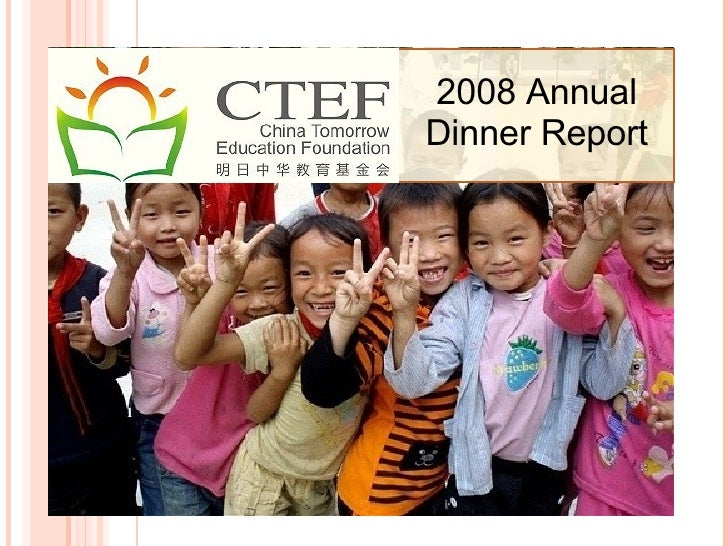 2008 Annual Dinner Report