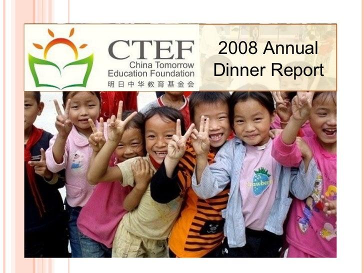 2008 Annual Dinner Report