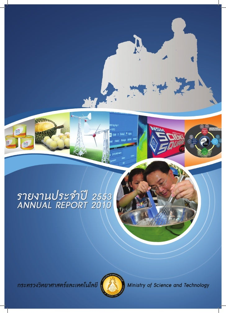 proton annual report 2010 Maf680 : proton annual report 2005 – 2011 these are the annual reports for proton holdings berhad from 2005 to 2011 hopefully it will provide assistance in any possible way for all of us to complete our case study 3 which is about the company.