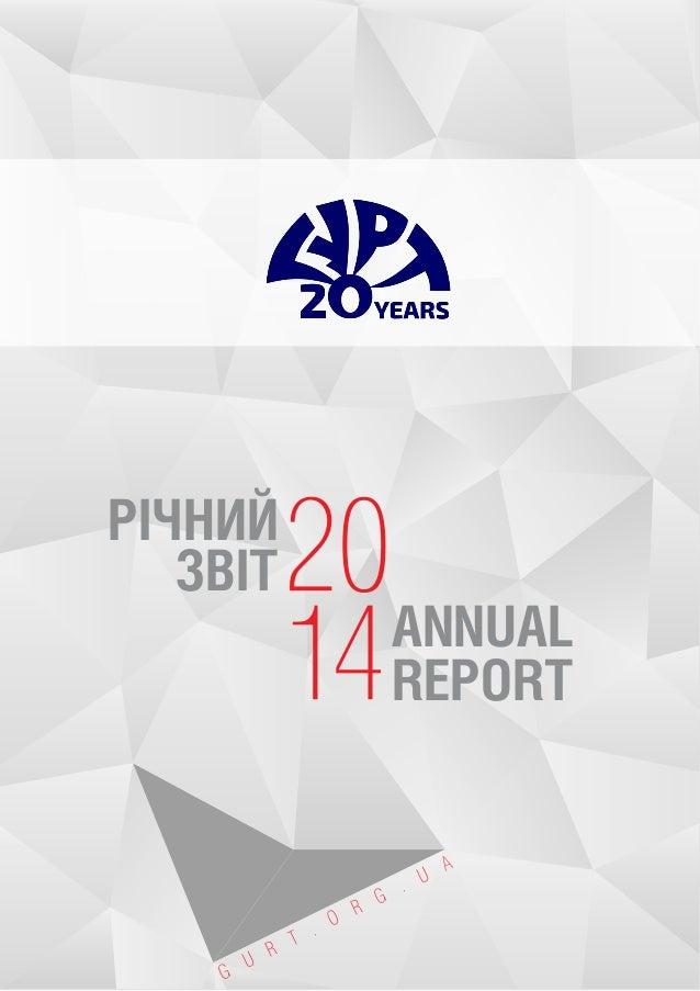 Annual Report Річний звіт G U R T . O R G . U A
