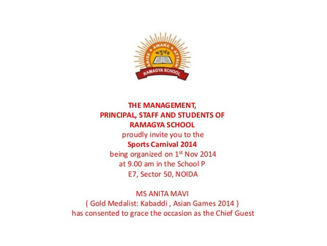 Annual sports carnival day celebrated - Ramagya School Noida Slide 3