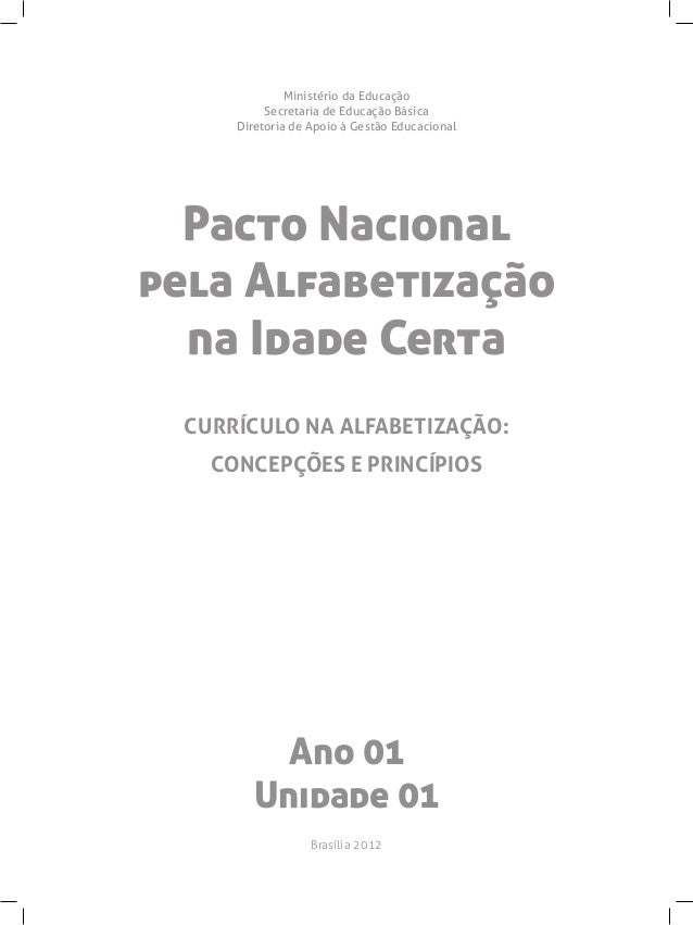 Ministério da Educação          Secretaria de Educação Básica     Diretoria de Apoio à Gestão Educacional  Pacto Nacionalp...