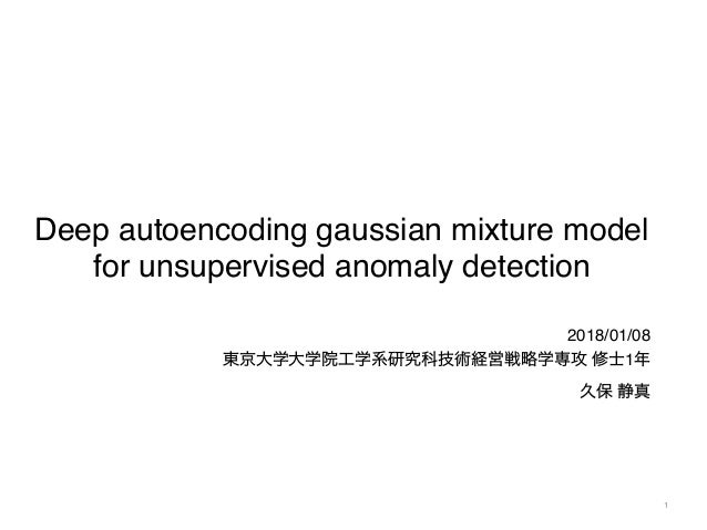 Deep autoencoding gaussian mixture model for unsupervised anomaly detection 2018/01/08 1 1
