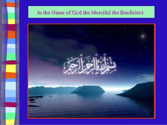 In the Name of God the Merciful the Bneficient