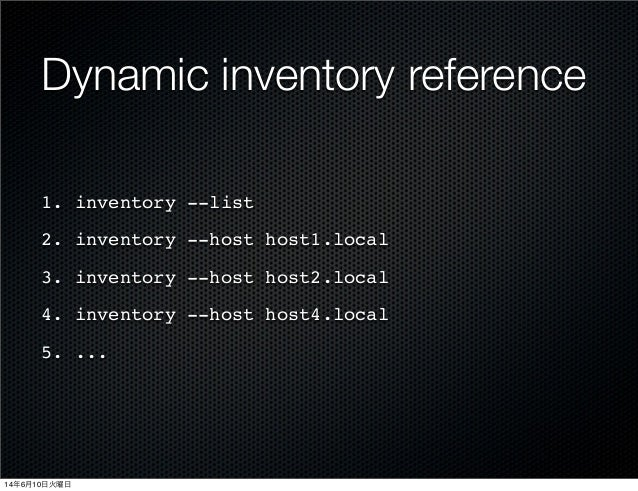 dynamic inventory no more host lists