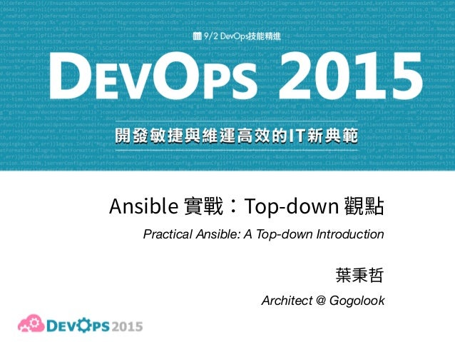 Practical Ansible: A Top-down Introduction  Architect @ Gogolook