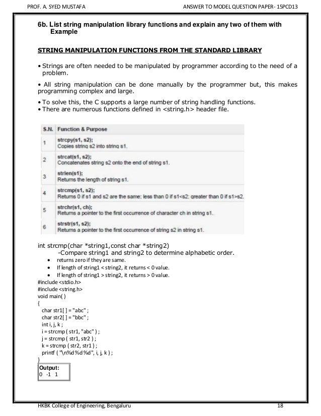 answer-model-qp-15-pcd13pcd