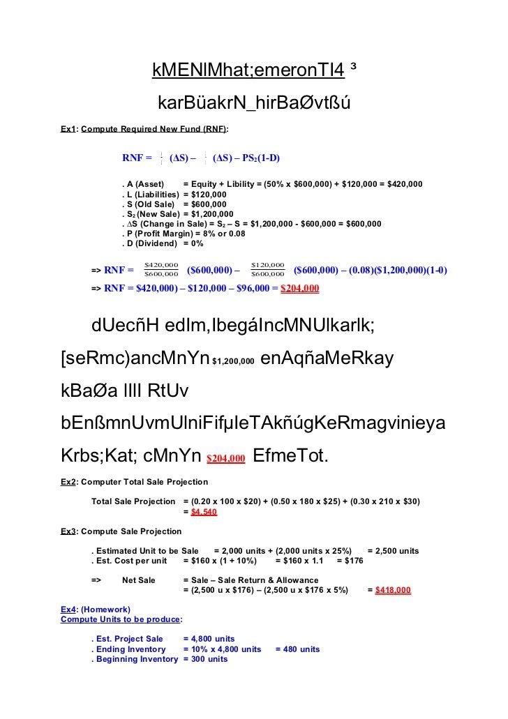 kMENlMhat;emeronTI4 ³                         karBüakrN_hirBaØvtßúEx1: Compute Required New Fund (RNF):                   ...
