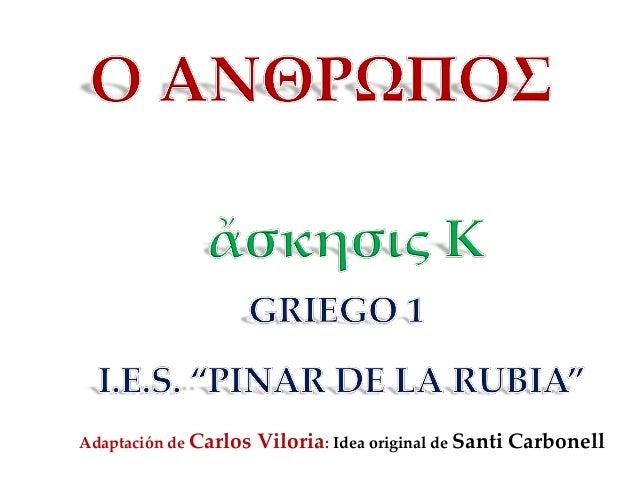 Adaptación de Carlos  Viloria: Idea original de Santi Carbonell