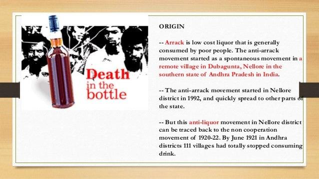 anti arrack movement date