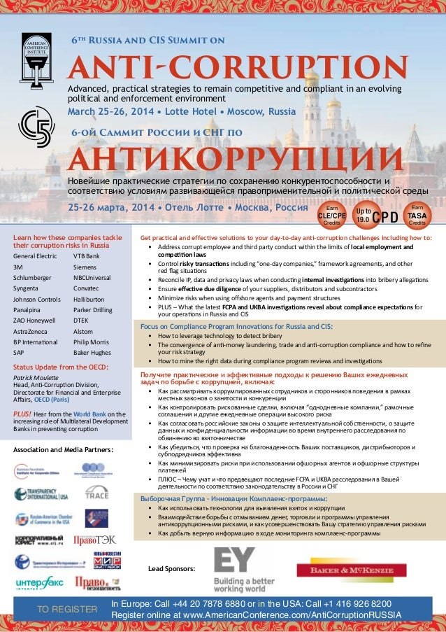 6th Russia and CIS Summit on  Anti-Corruption Advanced, practical strategies to remain competitive and compliant in an evo...
