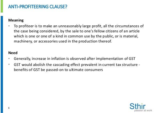 anti profiteering indian model gst law