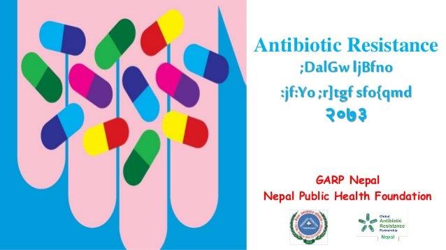 Antibiotic Resistance ;DalGw ljBfno :jf:Yo;r]tgfsfo{qmd २०७३ GARP Nepal Nepal Public Health Foundation