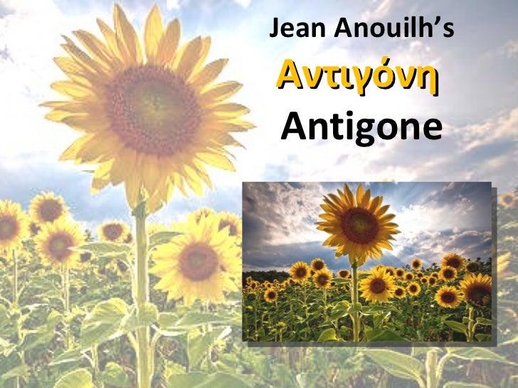 Jean Anouilh's A ντιγόνη  Antigone