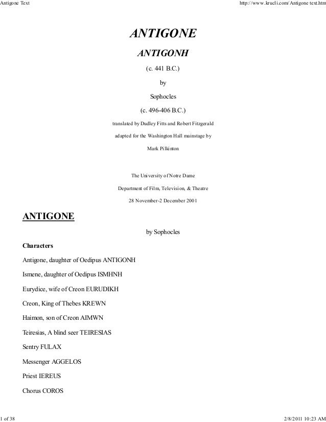 antigone dudley fitts and robert fitzgerald pdf