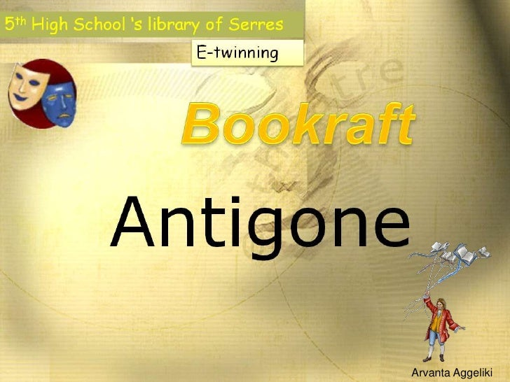 antigone raft activity Lewis and clark and native americans, part three the student will identify the contributions that york, sacagawea, and several native american tribes made toward the success of the expedition math.