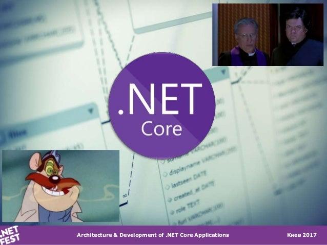 .NET Fest 2017. Андрей Антиликаторов. Проектирование и разработка приложений на .NET Core Slide 3