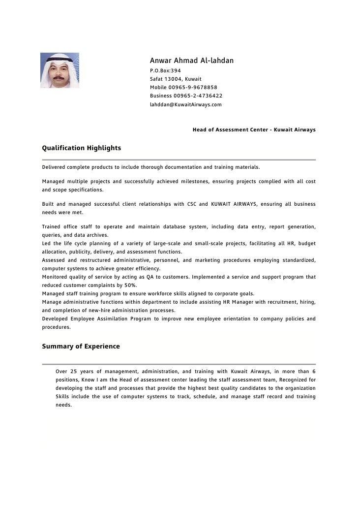 Anwar Ahmad Al-lahdan                                           P.O.Box:394                                           Safa...