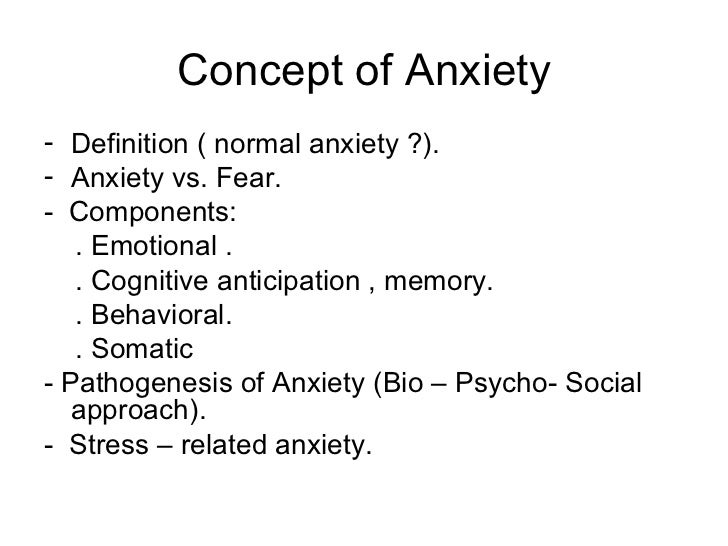 somatic state anxiety definition essay