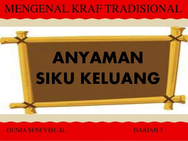 MENGENAL KRAF TRADISIONAL  ANYAMAN  SIKU KELUANG  DUNIA SENI VISUAL DARJAH 3