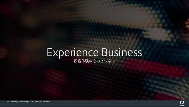 顧客体験を最大化するために企業は何にフォーカスするのか? Slide 3