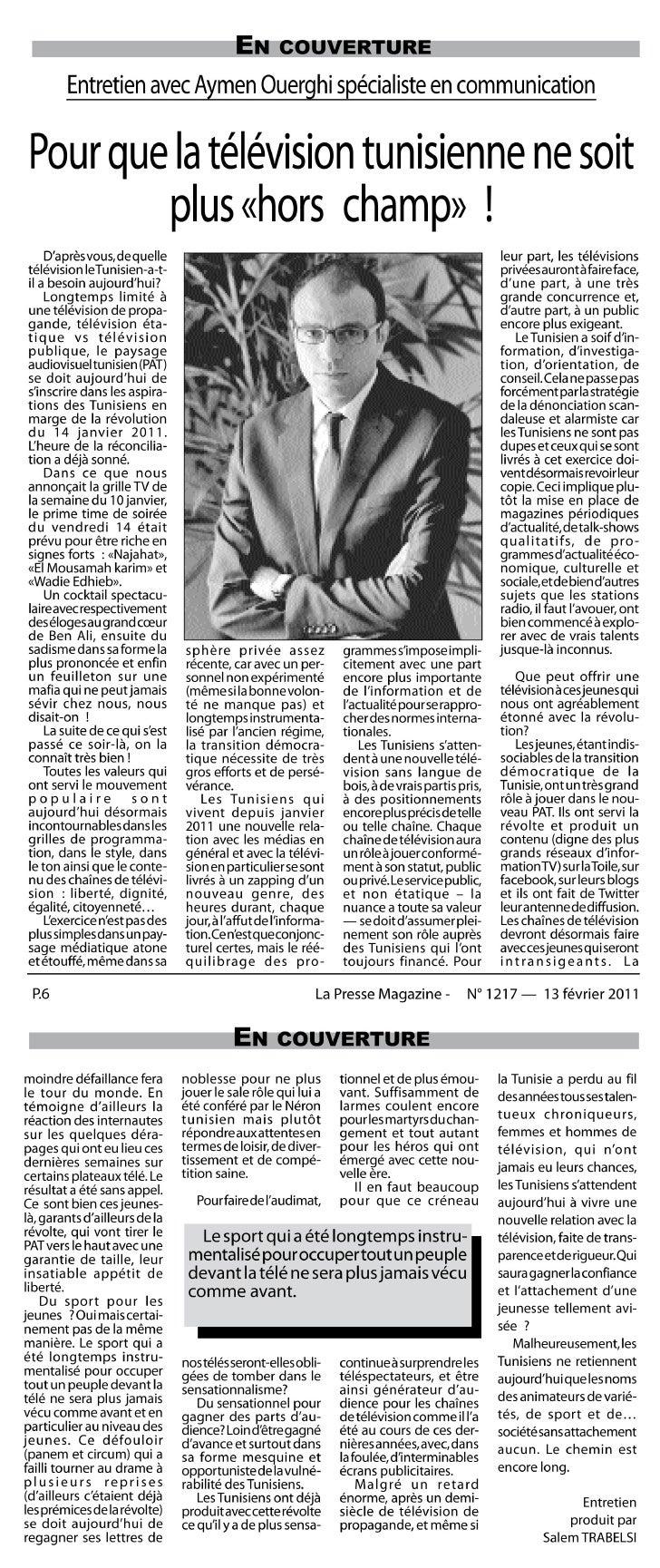 Aymen Ouerghi : Pour que la télévision tunisienne ne soit plus «hors champ»