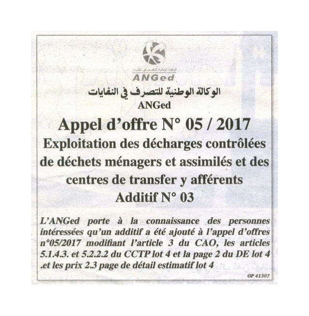 Appel d'Offres 05-2017 Additif 03