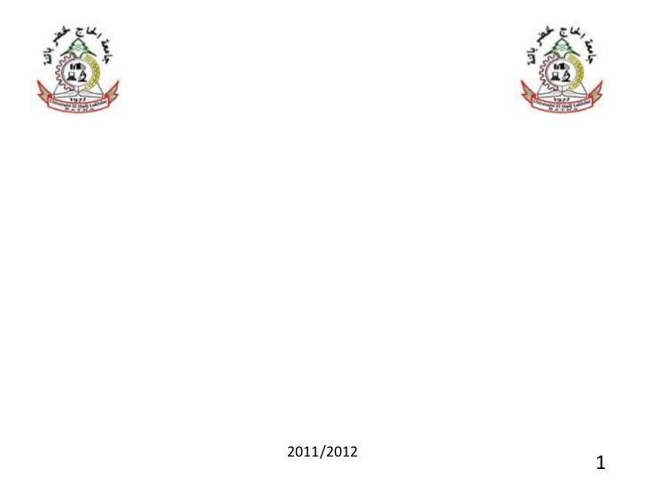 2011/2012            1