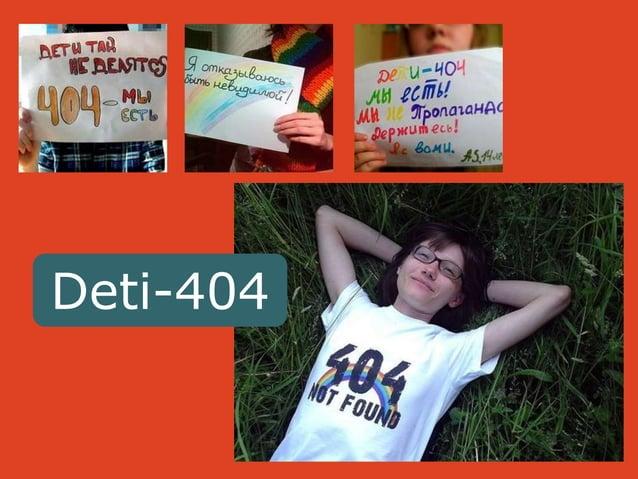 Deti-404