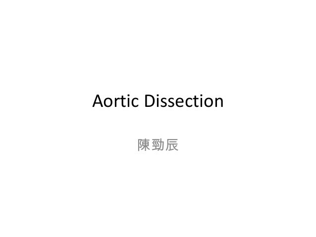 Aortic Dissection 陳勁辰