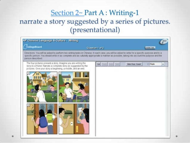 Section 2~ Part A : Writing-2 read and answer an e-mail message (interpersonal )