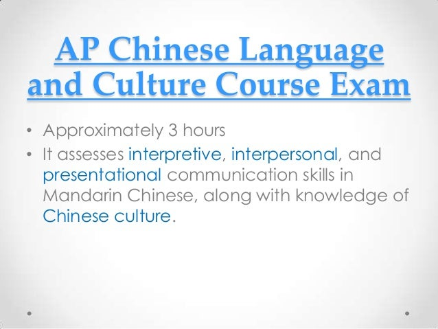 AP Chinese Language and Culture Course Exam • Approximately 3 hours • It assesses interpretive, interpersonal, and present...