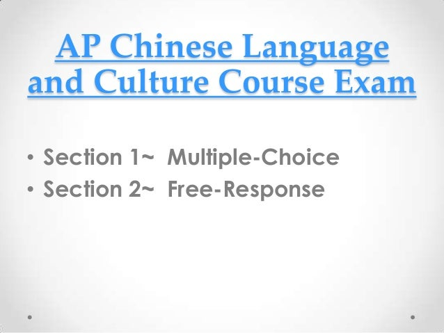 AP Chinese Language and Culture Course Exam • Section 1~ Multiple-Choice • Section 2~ Free-Response